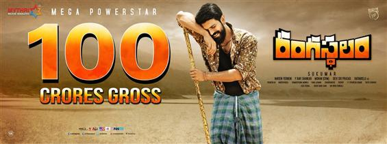 Ram Charan's Rangasthalam crosses Rs 100 Cr mark Worldwide