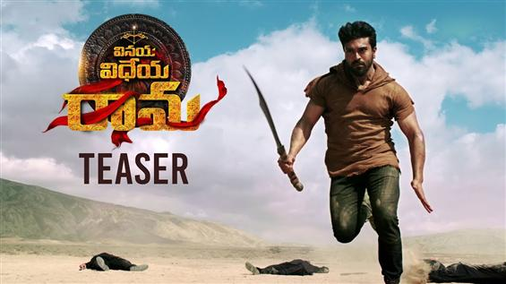 Ram Charan's Vinaya Vidheya Rama Teaser is loaded with action