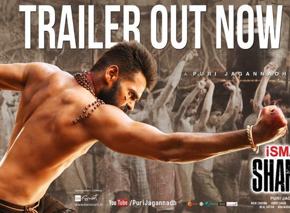 Ram Pothineni's Ismart Shankar Trailer