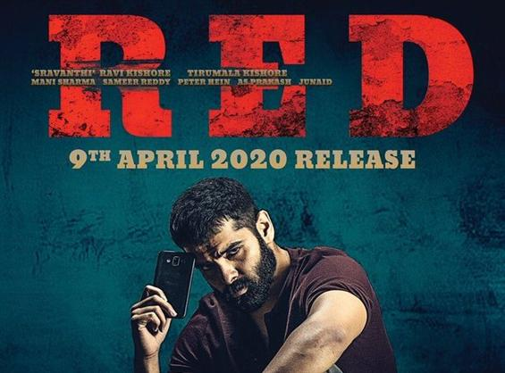 "Ram starrer ""Red"" release date is here"
