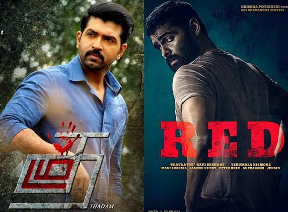 Ram's next 'Red' is remake of Arun Vijay's Thadam