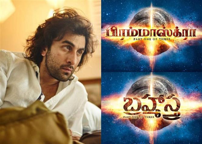 Ranbir Kapoor's Brahmastra now in Tamil & Telugu