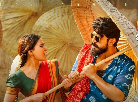 Rangamma Mangamma full video song from Rangasthalam
