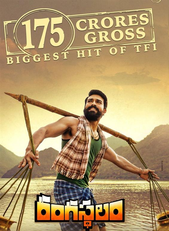 Rangasthalam grosses Rs 175 crore worldwide, becomes the third highest grossing Telugu film
