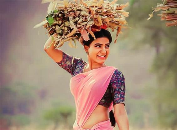 News Image - Rangasthalam: Yentha Sakkagunnaave song image