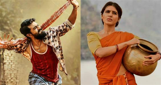 Rangasthalam: Yentha Sakkagunnave Full Video Song starring Ram Charan, Samantha