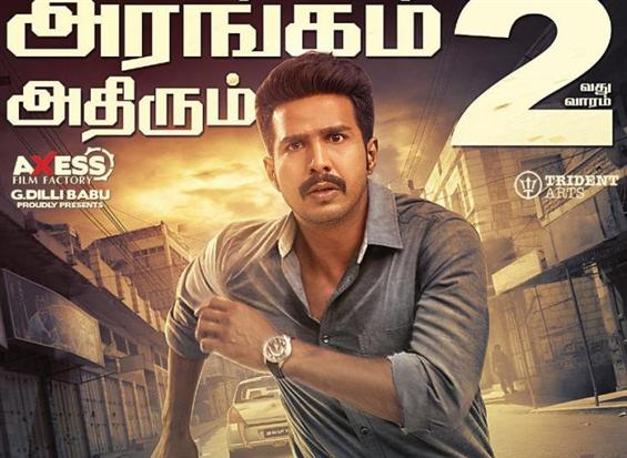 Ratchasan gets 100 more screens in Week 2, Vishnu Vishal acquires Hindi remake rights