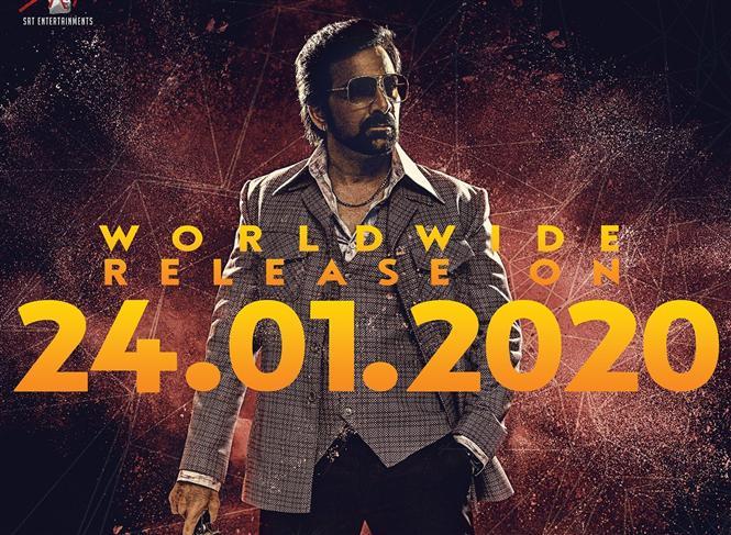 Ravi Teja's Disco Raja Trailer and release date announced