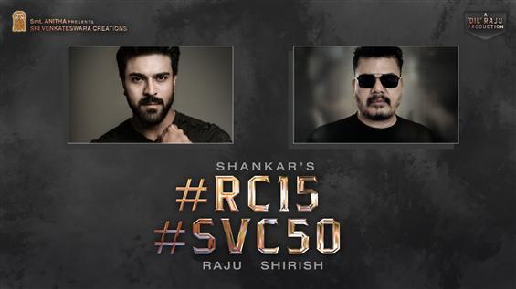 News Image - RC 15: Ram Charan, Shankar film made official! image