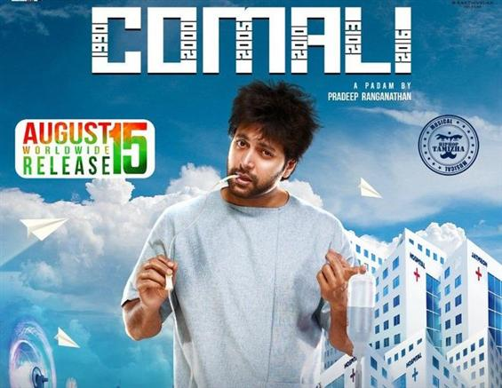 Red Card for Jayam Ravi's Comali in Trichy, Thanja...