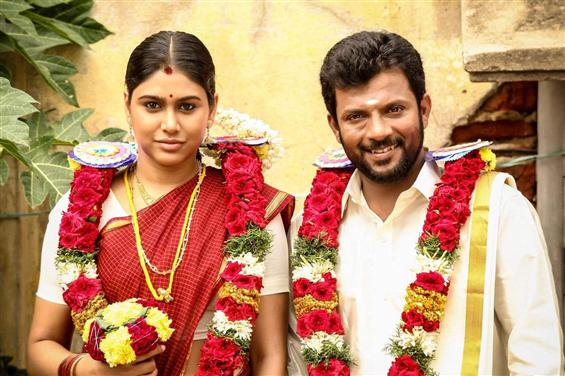 Red Giant's Oru Kuppai Kathai trailer and audio launch date