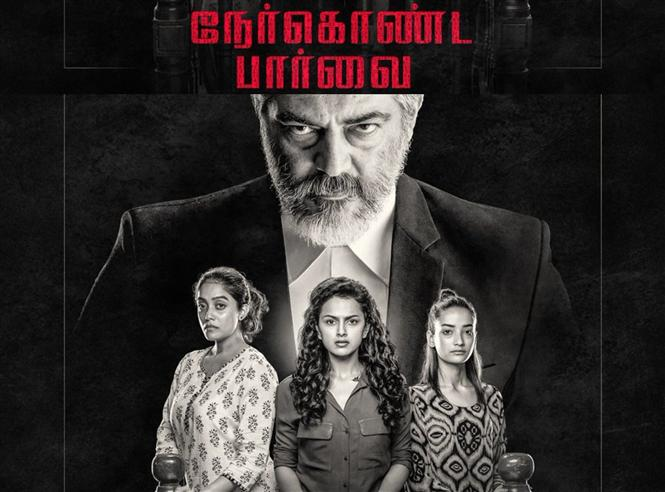 Release Date set for Ajith's Nerkonda Parvai
