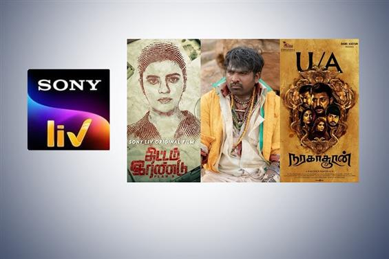 Release order of Tamil Movies on Sony Liv OTT!