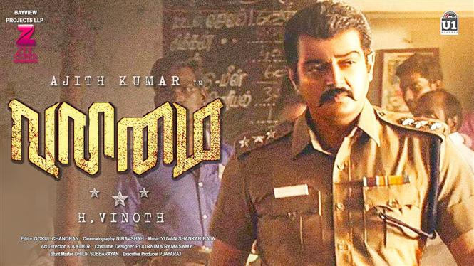 Release Plans change for Ajith starrer Valimai! Tamil Movie, Music Reviews  and News