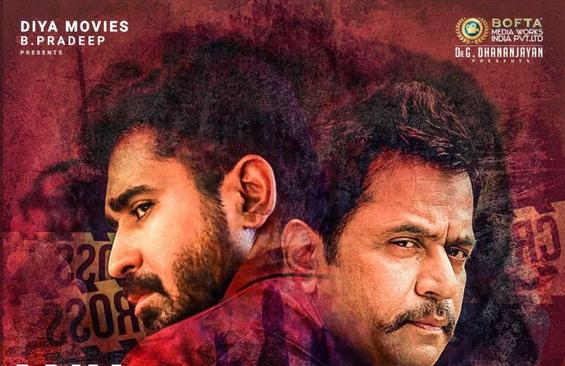 Release Plans Revealed for Vijay Antony's Kolaigar...