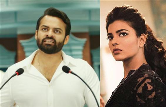 Republic: Sai Dharam Tej, Aishwarya Rajesh starrer...