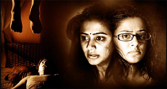 Review - Charulatha has its moments
