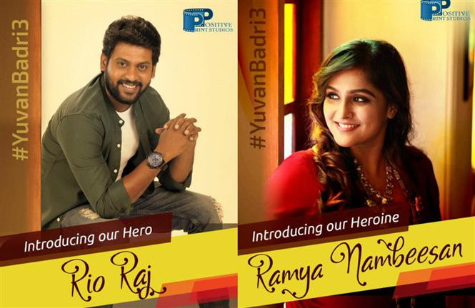 Rio Raj teams up with Ramya Nambeesan for his next film