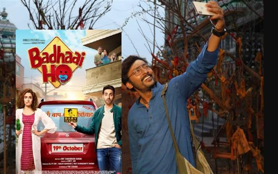 RJ Balaji to co-direct Badhaai Ho remake with Mook...
