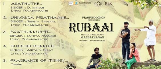 Rubai Songs - Music Review