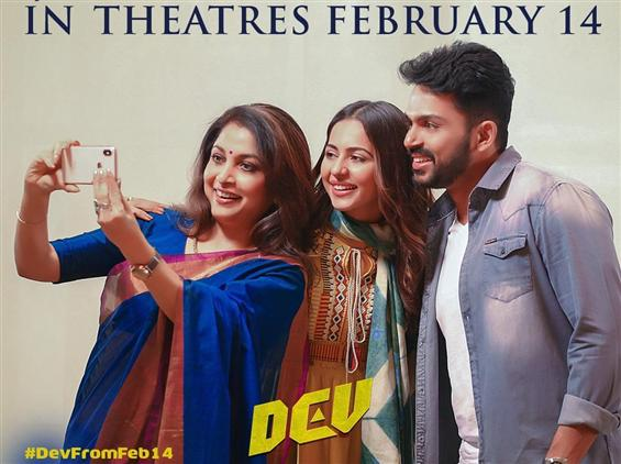 Run Time of Karthi's Dev Out Now!