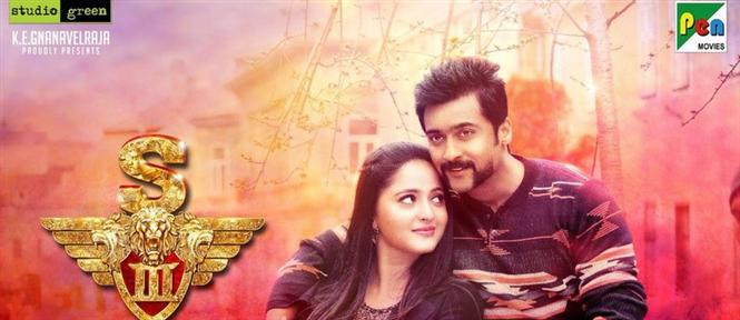 s3 mudhal murai song teaser tamil movie music reviews