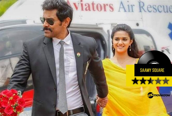 Saamy 2 : Songs - Music Review Tamil Movie, Music Reviews and News