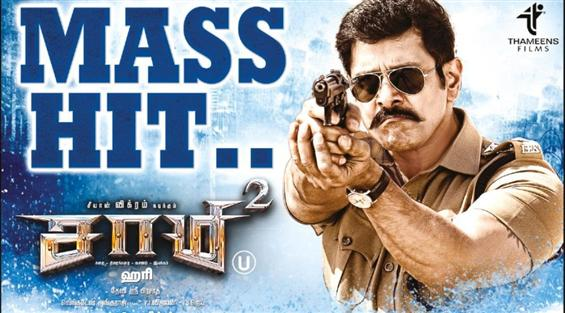 Saamy Square Opening Weekend Box Office Collection