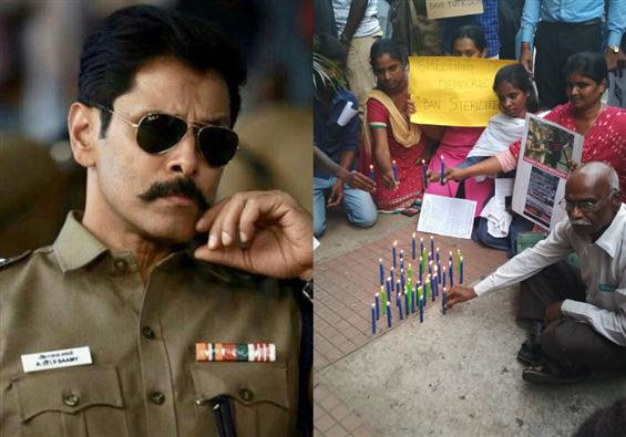 Saamy Square Trailer launch postponed in event of Thoothukudi Sterlite Tragedy