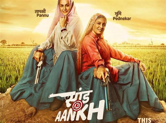 Saand Ki Aankh first look ft. Taapsee Pannu and Bh...
