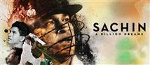 Sachin: A Billion Dreams Movie Review: A Must Watch Celebration of the Legend!   Image