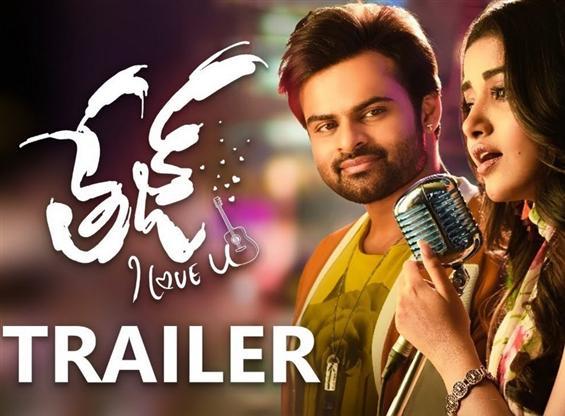 Sai Dharam Tej's Tej I Love You Trailer
