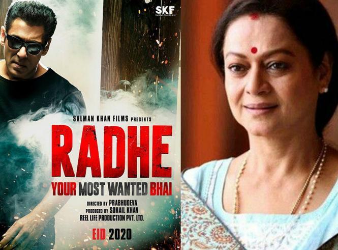 Salman Khan gets Zarina Waheb to play his mother in Radhe