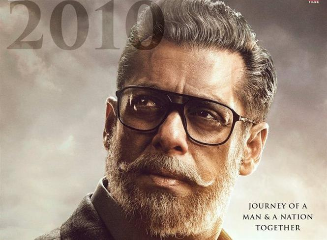 Salman Khan's Bharat First Look & Release Date
