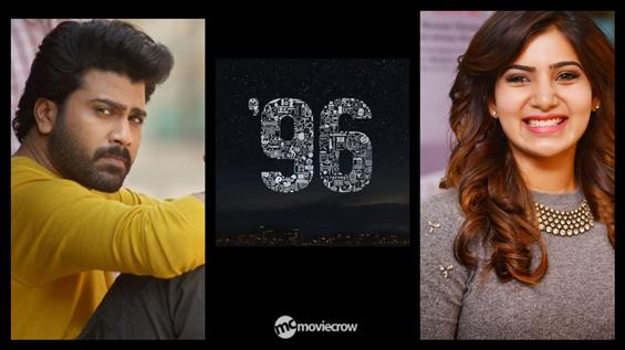 News Image - Samantha and Sharwanand to play the lead roles in 96 Telugu Remake! image
