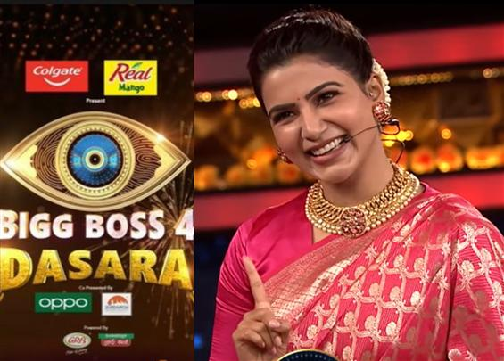 Samantha hosted Bigg Boss 4 Dusshera Special & her...