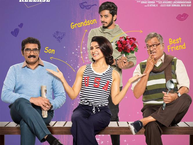 Samantha starrer Oh Baby gets a release date