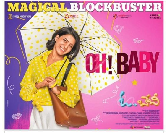 Samantha's Oh Baby grossed Half a Million mark in USA