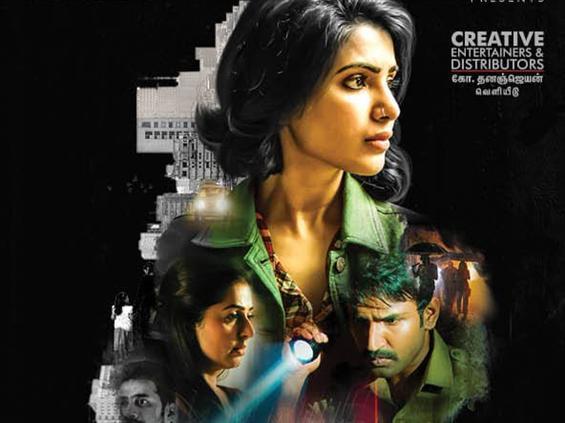 Samantha's 'U Turn' to release on Vinayaga Chathurthi