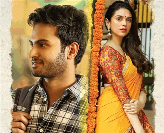 Sammohanam Review - Straight to your heart