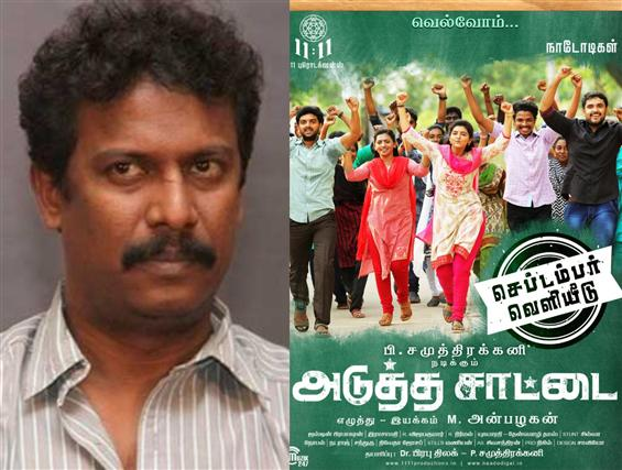 Samuthirakani & Adhutha Saattai Producers conflict over Rs. 50 lakh!