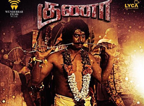 Samuthrakani's Character Poster from Vada Chennai