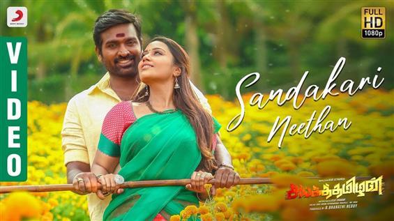 Sandakari Neethan Video Song From Vijay Sethupathi...