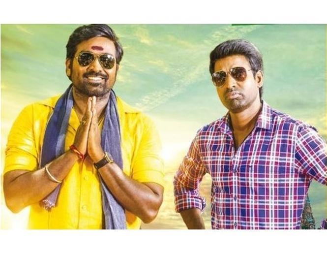 Sanga Thamizhan backs out of Diwali Race! Aims for a November Release Instead!