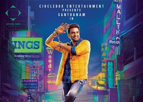 Santhanam's next titled A1 aka Accused No. 1