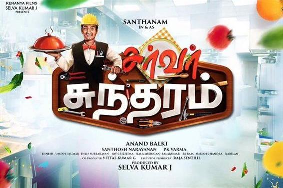 Santhanam's Server Sundaram gets censored