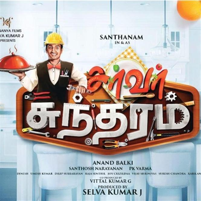 Santhanam's Server Sundaram gets censored