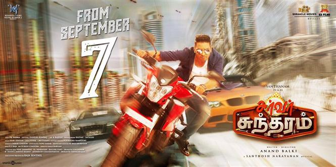 Santhanam's Server Sundaram joins the list of September releases