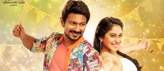 Saravanan Irukka Bayamaen - Release Date Announced