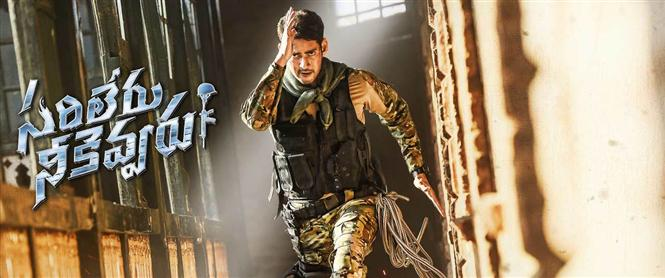 Sarileru Neekevvaru Review - Been there, done that!